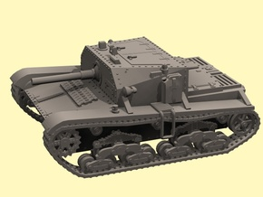 28mm Fictional S-57/39 assault cannon in White Strong & Flexible