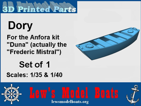 Frederic Mistral Dory, 1/35 & 1/40 scales in White Natural Versatile Plastic: 1:40