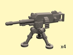 28mm heavy machinegun + tripod (4) in Smoothest Fine Detail Plastic