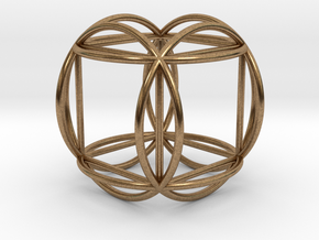"""Hexasphere w/nested Hexahedron 1.8"""" (no bale) in Natural Brass"""