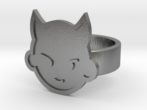 Imp Ring in Natural Silver: 8 / 56.75