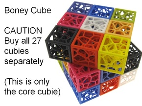 Boney Cube - core only in Green Processed Versatile Plastic