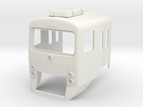 Wadloper Kop (1:43.5) in White Natural Versatile Plastic