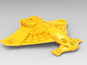 Harbinger class cruiser in Yellow Processed Versatile Plastic: Small
