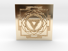 Kali Yantra in 14k Gold Plated Brass