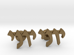 "Hebrew Name Cufflinks - ""Yoni""  in Natural Bronze"