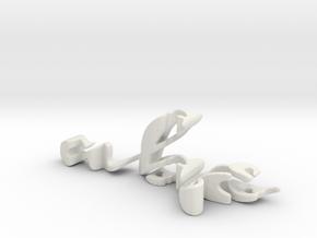 3dWordFlip: abc/moto in White Strong & Flexible