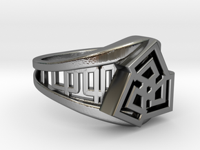 Classical Greek Curve Twin Ring in Fine Detail Polished Silver