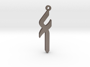 Letter WAW - Paleo Hebrew - With Chain Loop in Polished Bronzed Silver Steel