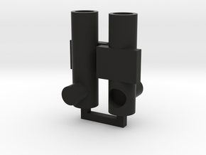 Guardian's 5mm Adapter (double) in Black Natural Versatile Plastic