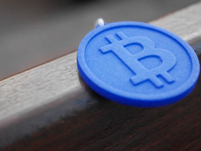 Bigger Size bitcoin (w/loop) in White Natural Versatile Plastic