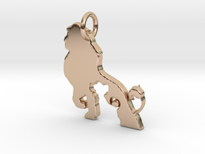 creative Lion Pendant in 14k Rose Gold