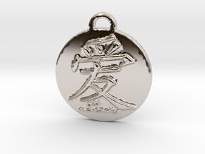 Chineese Love in Rhodium Plated Brass