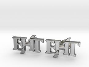 Monogram Cufflinks EHT in Polished Silver