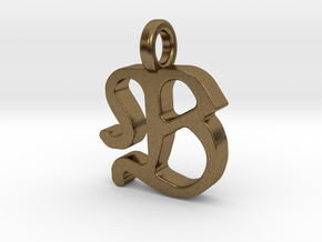 B - Pendant - 2mm thk. in Natural Bronze