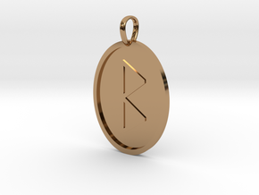Beorc Rune (Anglo Saxon) in Polished Brass