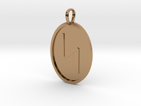 Siel Rune (Anglo Saxon) in Polished Brass