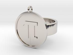 Pi Ring in Rhodium Plated Brass: 8 / 56.75