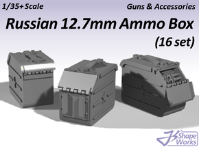 1/35 Russian 12.7mm Ammo box (16 set) in Frosted Extreme Detail: 1:35