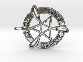 Agape Sophia Kairos Pendant in Polished Silver