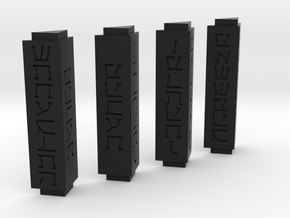 Sith Holo Columns carved in Black Strong & Flexible
