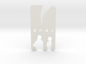 your name  kimi no nawa (kiminonawa) bookmark in White Natural Versatile Plastic
