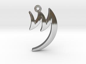Letter MEM - Paleo Hebrew - with Chain Loop in Fine Detail Polished Silver