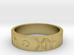 Good Health & Good Fortune Icelandic Ring in Natural Brass: 13 / 69