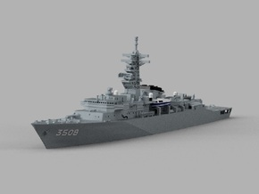 1/1250 Training ship JS Kashima in Smooth Fine Detail Plastic