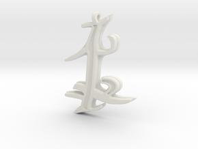 Parabatai Rune Pendant  in White Natural Versatile Plastic