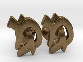 "Hebrew Monogram Cufflinks - ""Mem Gimmel"" in Natural Bronze"