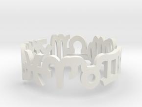 Zodiac Ring  in White Natural Versatile Plastic: 10.5 / 62.75