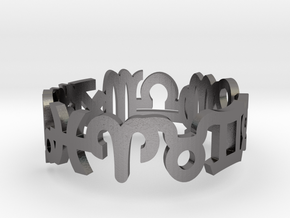 Zodiac Ring  in Polished Nickel Steel: 11.5 / 65.25