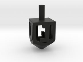 Dreidel (Spinner) in Black Premium Versatile Plastic