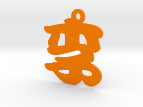 Li Character Ornament in Orange Processed Versatile Plastic