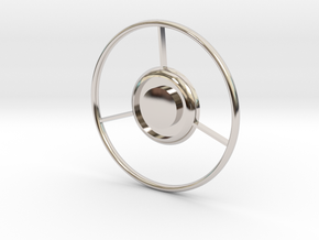 Sea Maid Steering Wheel Horn Ring Upgrade in Rhodium Plated Brass