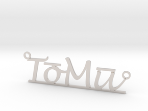 ToMu necklace in Rhodium Plated Brass
