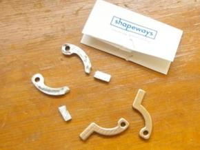 Repair Part for a Bugaboo (you need to order 2)  in Polished Bronzed Silver Steel