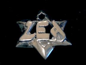 Magen David Star - Lea in Polished Silver