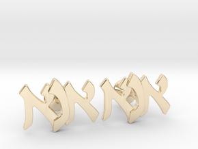 "Hebrew Monogram Cufflinks - ""Aleph Nun Aleph"" in 14k Gold Plated Brass"