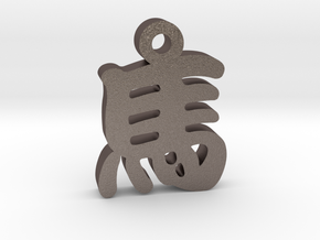 Horse Character Charm in Polished Bronzed Silver Steel