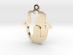 Keychain Jerusalem Hamsa in 14k Gold Plated Brass