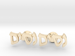 "Hebrew Name Cufflinks - ""Nissim"" in 14k Gold Plated Brass"