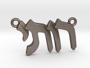 "Hebrew Name Pendant - ""Rutie"" in Polished Bronzed Silver Steel"