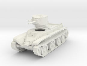 1/100 scale BT-2 tank in White Natural Versatile Plastic