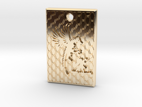 Textured battle in 14k Gold Plated Brass