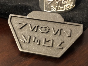 Rebel Scum Pendant in Polished and Bronzed Black Steel: Small