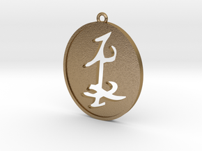 Shadow Hunters Parabatai Pendant 2 in Polished Gold Steel