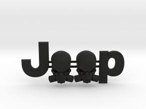 #CuzitsCustom GasMask Piston Skulls OEM Font in Black Natural Versatile Plastic: Small