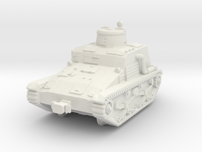 1/144 Type 95 So-Ki armored railroad car in White Natural Versatile Plastic